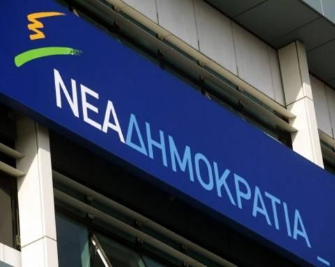 ΝΔ: Ντροπή οι δηλώσεις Λαφαζάνη περί χρεοκοπίας