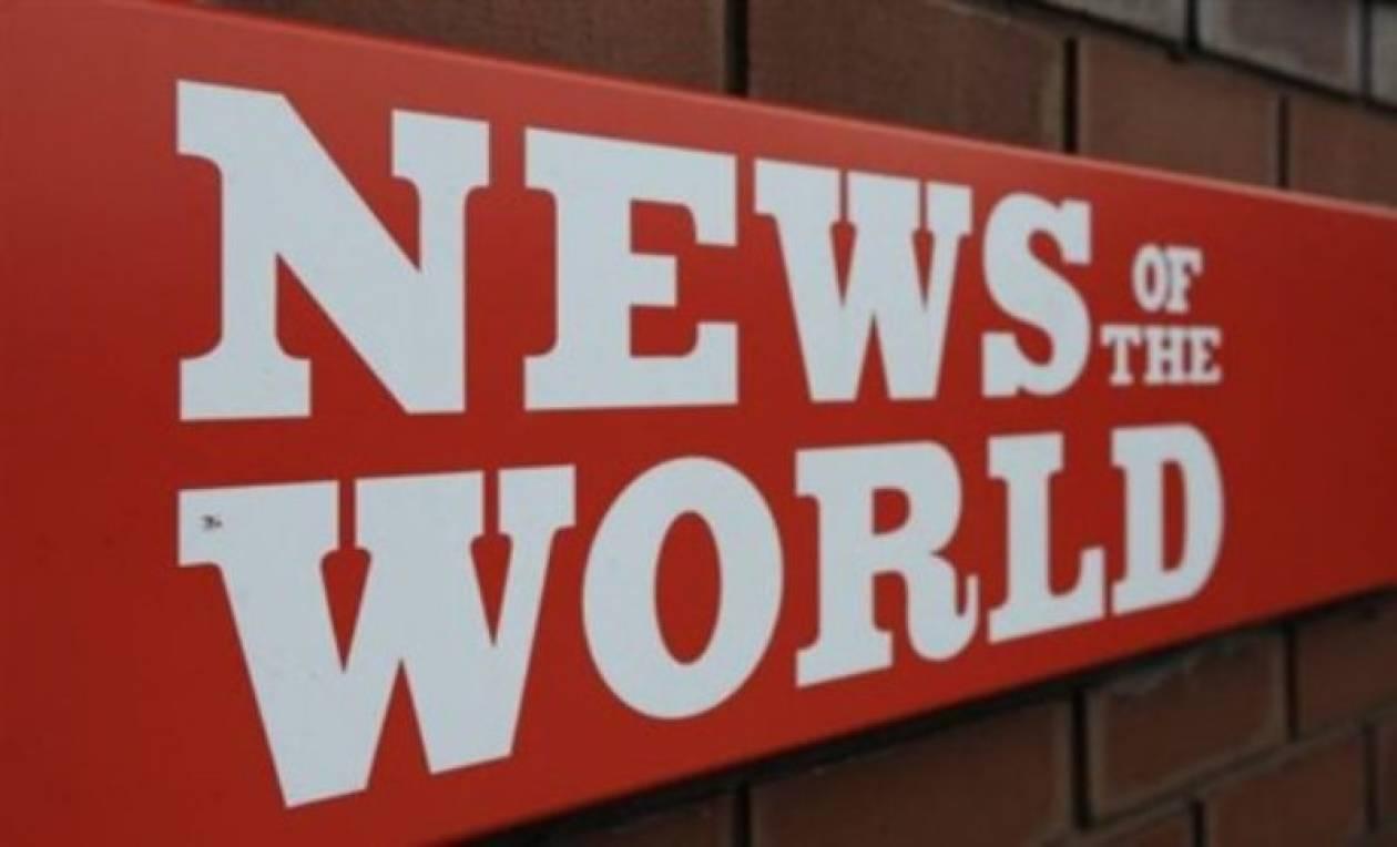 Βρετανία: Στο δικαστήριο έξι κατηγορούμενοι για το σκάνδαλο υποκλοπών
