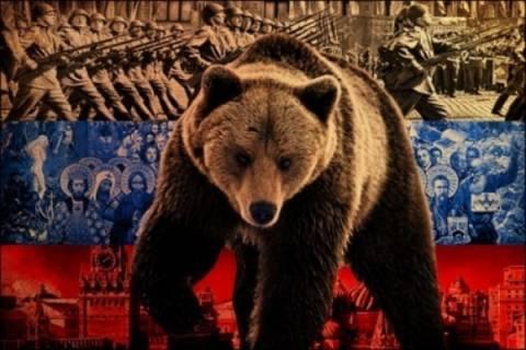 Η ρωσική Αρκούδα βγήκε …παγανιά!