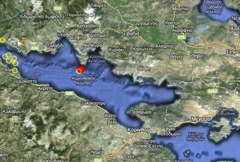 Σεισμός 3,7 Ρίχτερ στον Κορινθιακό