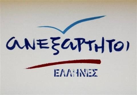 Ανεξάρτητοι Έλληνες: «Σήμα κινδύνου» για τις ανατιμήσεις