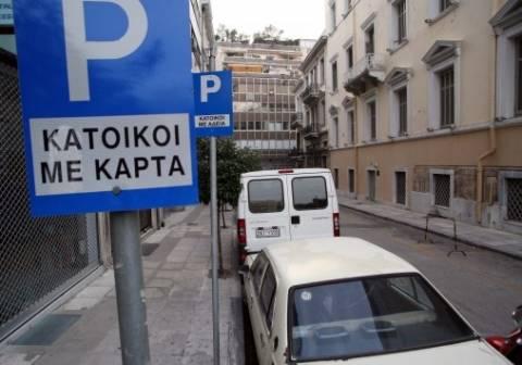 Πλαστές κάρτες στάθμευσης βρήκε ο Δ. Αθηναίων