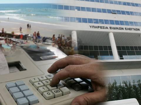 Ρεκόρ φοροδιαφυγής στα ελληνικά νησιά