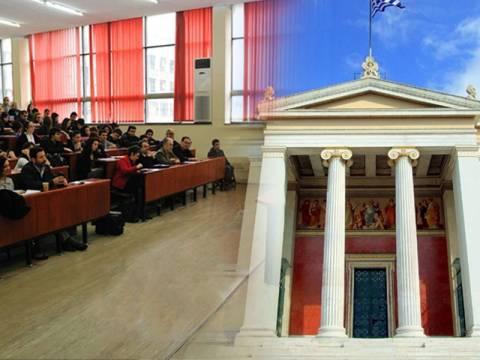 Μακριά από την πρωτιά τα ελληνικά Πανεπιστήμια