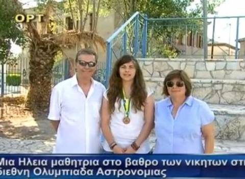 Ολυμπιάδα Αστρονομίας: Έκανε περήφανη την Ελλάδα κατακτώντας μετάλλιο!