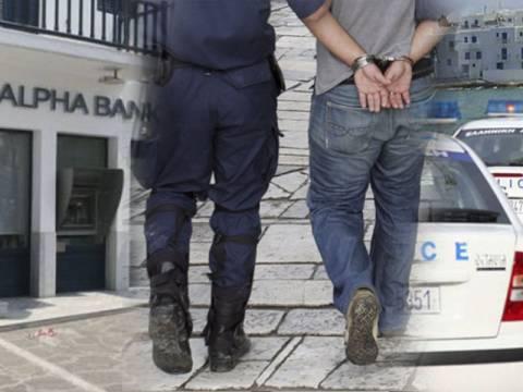 Ληστεία Πάρος: Στον εισαγγελέα ο 29χρονος!