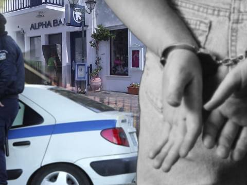 Ποινική δίωξη σε βαθμό κακουργήματος σε βάρος του 29χρονου