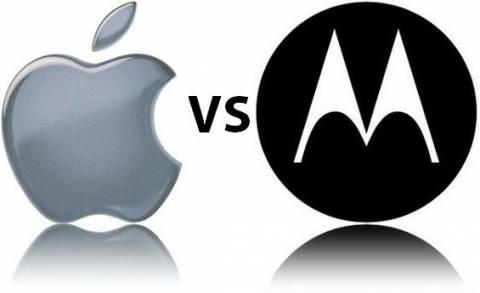 Η Motorola ζητάει να απαγορευτούν τα προϊόντα της Apple στις ΗΠΑ