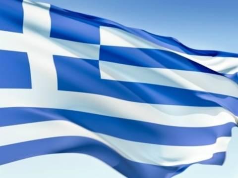 Ένα βίντεο αφιερωμένο σε όλους τους Έλληνες και τις Ελληνίδες
