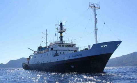 Δεν έχουν σχέση οι έρευνες του «Ναυτίλου» με την Κύπρο