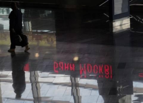 Άρση του απορρήτου ρωσικών εταιρειών στην Κύπρο