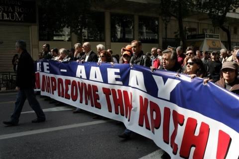 ΑΔΕΔΥ: Διαμαρτυρία για τα νέα μέτρα σε συντάξεις, εφεδρεία, απολύσεις
