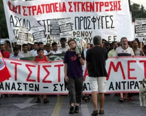 Συλλαλητήριο κατά της ρατσιστικής βίας την Παρασκευή