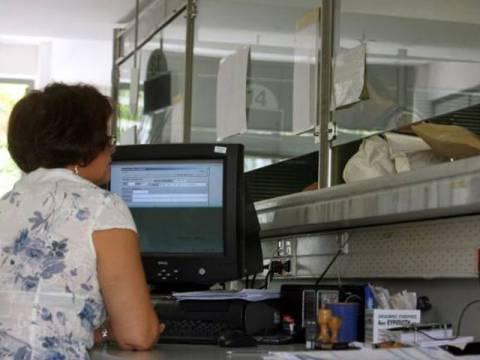 Εφεδρεία: Τι κίνητρα δίνονται στους δημοσίους υπαλλήλους