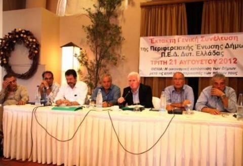 Πάτρα: Ξεκινούν κινητοποιήσεις οι δήμοι της Δυτικής Ελλάδος
