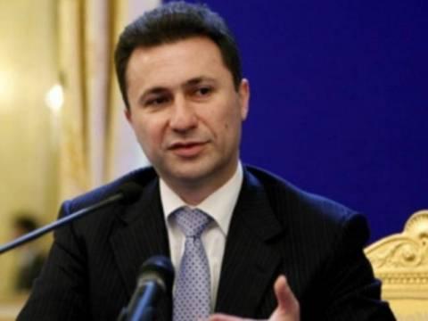 Πολιτική κρίση στην κυβέρνηση των Σκοπίων