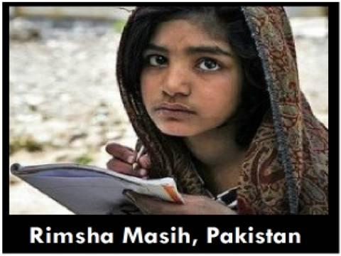 SOS για την μικρή Χριστιανή που κινδυνεύει να θανατωθεί στο Πακιστάν