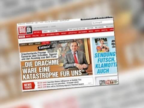 Θεαματική επάνοδο της Ελλάδας υπόσχεται ο Σαμαράς μέσω Bild