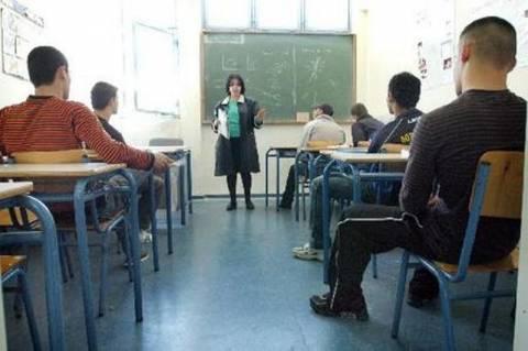 Αρχίζει η αξιολόγηση των εκπαιδευτικών