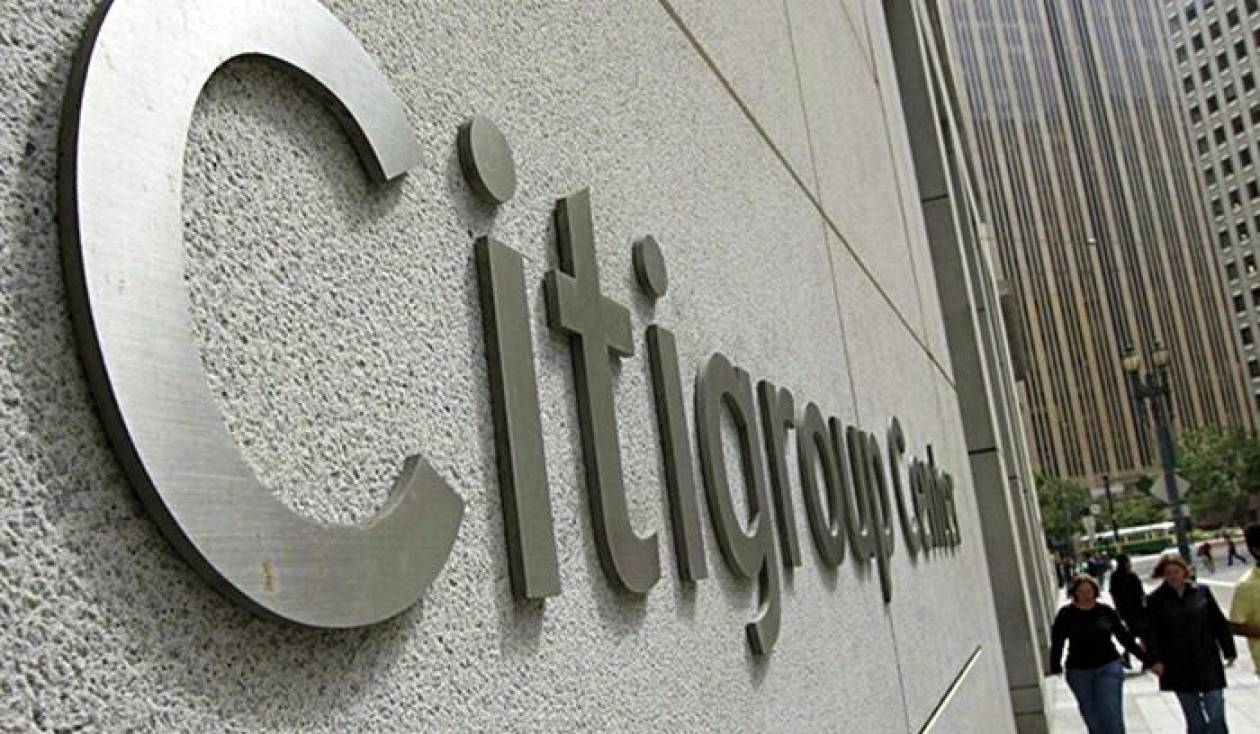 Citigroup: Πιθανή έξοδος της Ελλάδας από το ευρώ εντός εξαμήνου