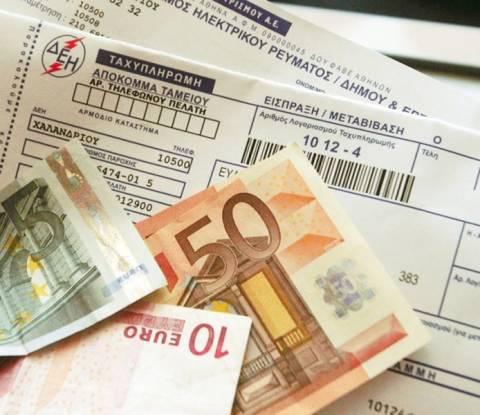 Παπαγεωργίου: Δεν θα γίνουν νέες αυξήσεις στα τιμολόγια της ΔΕΗ