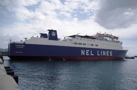 Μηχανική βλάβη για το επιβατικό πλοίο «Ταξιάρχης»
