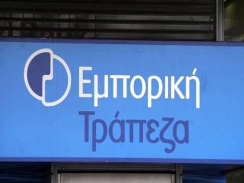 Εμπορική Τράπεζα: Από Δευτέρα αναμένονται εξελίξεις για την πώληση