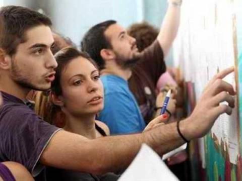 Βάσεις 2012: Λεπτομέρειες για τα αποτελέσματα