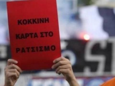 Σε εξέλιξη το αντιρατσιστικό συλλαλητήριο στο κέντρο της Αθήνας