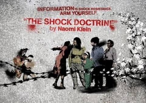 Ντοκιμαντέρ: Το δόγμα του σοκ!