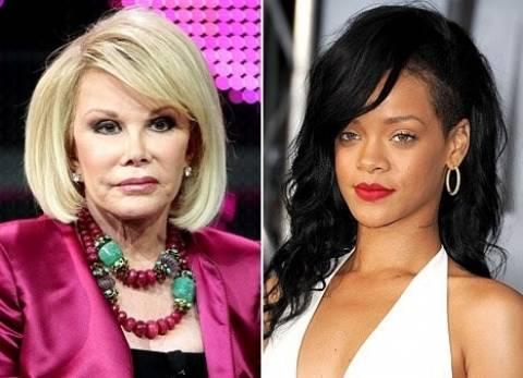 Ποια παρουσιάστρια θέλει να χαστουκίσει τη Rihanna;