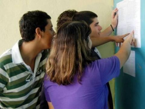 Βάσεις 2012: Σε ποια ιστοσελίδα θα αναρτηθούν