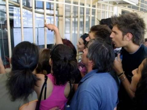 Βάσεις 2012: Από 11 έως 28 Σεπτεμβρίου οι εγγραφές των πρωτοετών