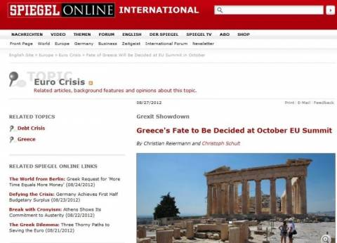 Spiegel: Στη Σύνοδο του Οκτωβρίου οι αποφάσεις για την Ελλάδα