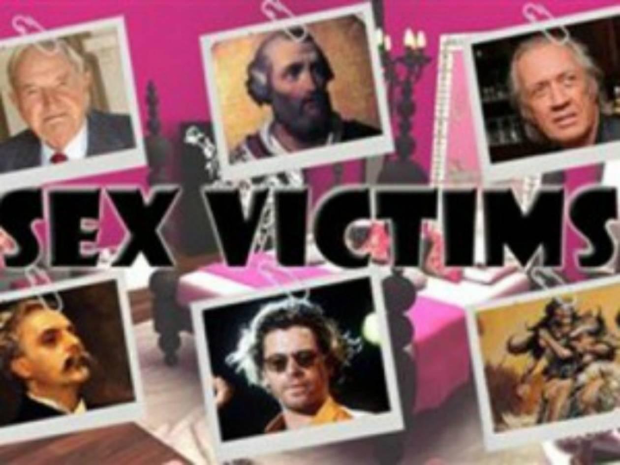 Οι διασημότεροι θάνατοι εν ώρα σεξ