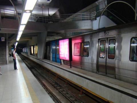 Πυρκαγιά στο μετρό της Ν.Κορέας με δεκάδες τραυματίες