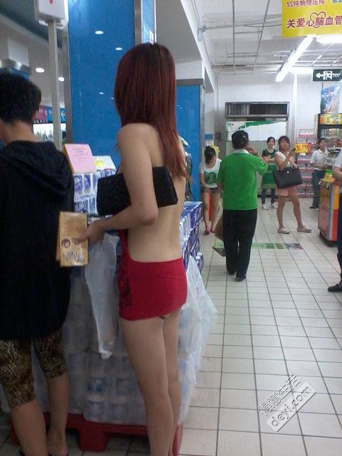 Δεν θα πιστέψετε τι φόρεσε για να πάει στο super market