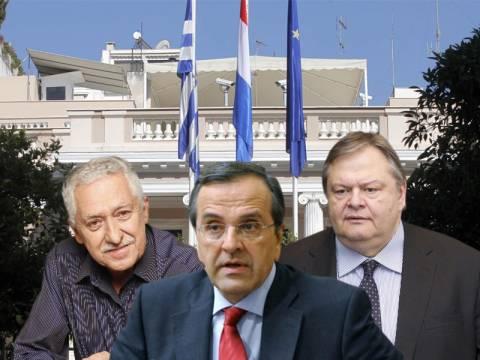 Σύσκεψη πολιτικών αρχηγών για τα 11,5 δισ.