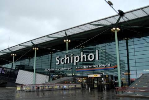 Βόμβα του Β΄ Παγκοσμίου στο αεροδρόμιο του Άμστερνταμ