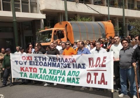 Ένταση και χημικά στην πορεία της ΠΟΕ - ΟΤΑ