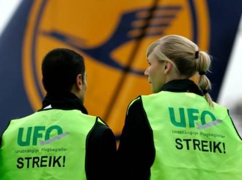 Ακυρώσεις πτήσεων εξαιτίας της απεργίας της Lufthansa