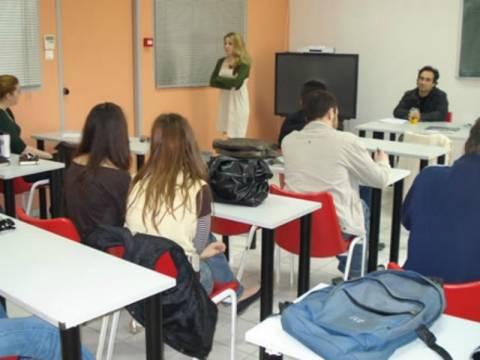 Θέσεις εκπαιδευτικού προσωπικού στα ΙΕΚ ΟΑΕΔ