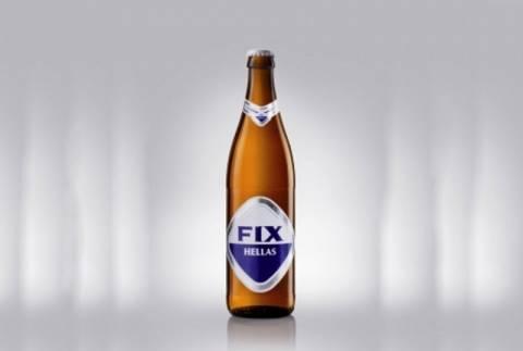 On air το νέο site της FIX Hellas!