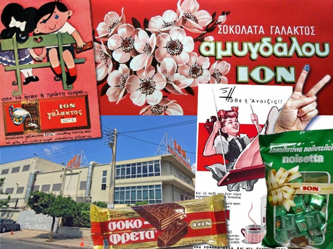 Ίον: 100% ελληνική σοκολάτα