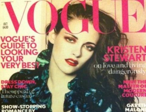 Ο κόσμος της Kristen Stewart καταρρέει