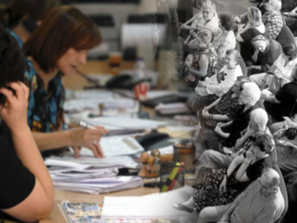 Εφεδρεία: Εκτός Δημοσίου όσοι παίρνουν σύνταξη έως το 2017
