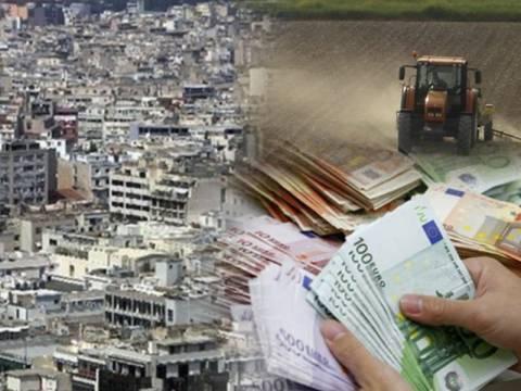 Νέος φόρος – σοκ στα ακίνητα από το 2013