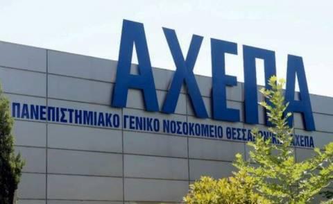 ΑΧΕΠΑ: Γιατροί κατέλαβαν το γραφείο του διοικητή