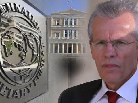 Στη Βουλή η δικογραφία για την υπόθεση του ΔΝΤ