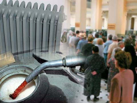 Επίδομα θέρμανσης: Για λίγους και με αυστηρά κριτήρια